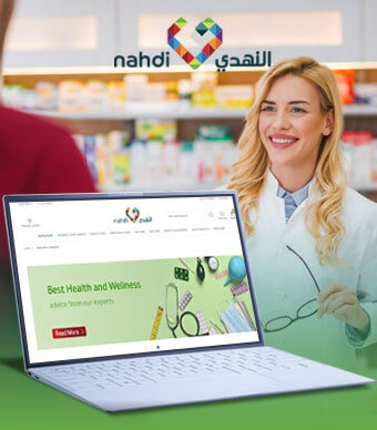 nahdi pharmacy portfolio